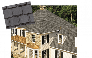 Example of Grennan Constructions Gold level roof shingles. Residential roofing company Michigan.
